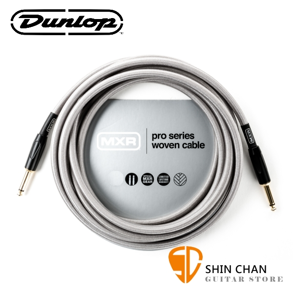 Dunlop MXR DCIW12 12呎 雙直頭 樂器用 導線 3.6公尺【吉他/貝斯/電子琴/6.3mm 電子樂器/皆適用】