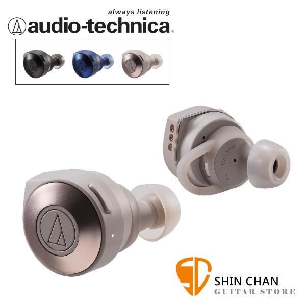 鐵三角 ATH-CKS5TW 真無線藍牙耳機 Audio-Technica 台灣公司貨保固