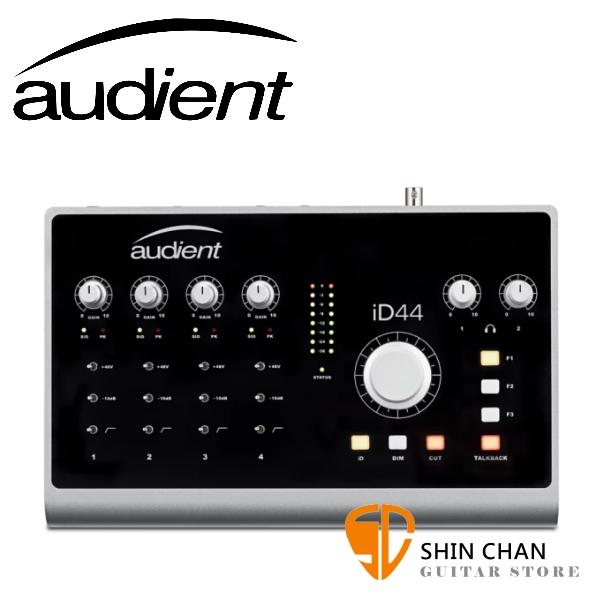 Audient iD44 USB錄音介面 20進24出 原廠公司貨 一年保固