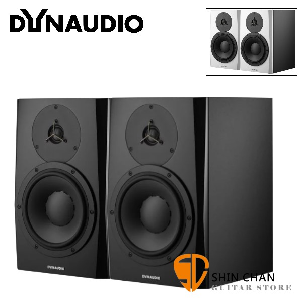 Dynaudio LYD8 8吋主動式監聽喇叭【一對 二顆/台灣公司貨保固/丹麥品牌】