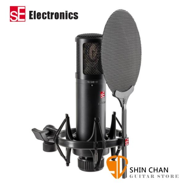 sE Electronics 英國 sE2300 電容式錄音室麥克風組 心形/全指向/8字形 內附 噴麥罩/防震架