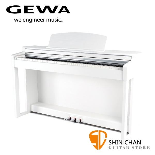GEWA UP360G 88鍵 滑蓋 直立式數位電鋼琴 白色 德國製造/原廠公司貨/一年保固/附原廠琴架、三音踏板、中文說明書、另附琴椅【UP-360G】再贈獨家贈品