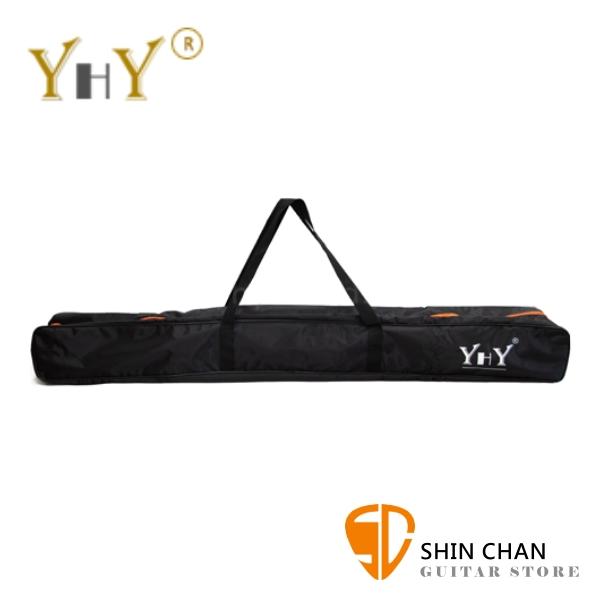 YHY S-819-1WP 手搖式喇叭架專用攜行袋 可裝一支【S819-1WP】