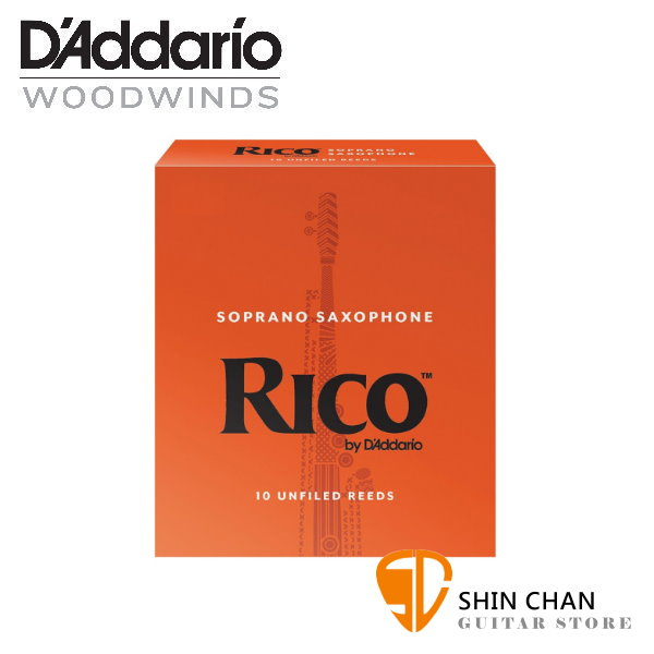 竹片►美國 RICO 高音 薩克斯風竹片 2.5號 Soprano Sax (10片/盒)【橘包裝】