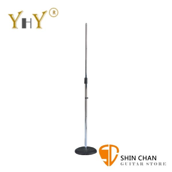 YHY MK-110 直立式/直立架 麥克風架 台灣製 贈麥克風夾頭【MK110】