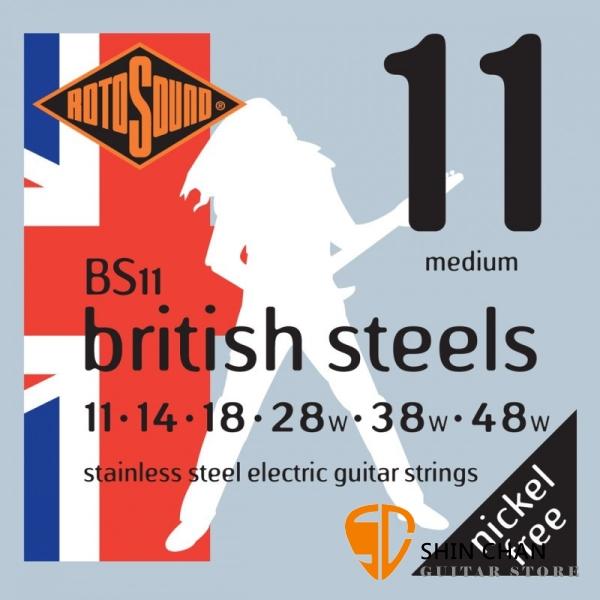 ROTOSOUND BS11 不銹鋼弦電吉他弦(11-48)【英國製/電吉他弦/BS-11】