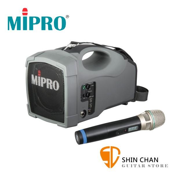 台灣製MIPRO MA-101B 肩掛式無線喊話器+ ACT-32H 手握式無線麥克風/適用教學、活動【MA101B/ACT32H】