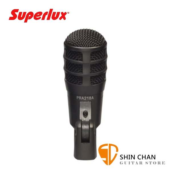 Superlux PRA218A 大鼓專用收音 動圈式麥克風 超心形指向