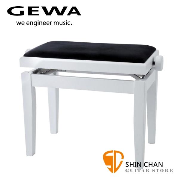 GEWA 原廠白色 可調整高度鋼琴椅/電鋼琴椅/電子琴椅/piano琴椅/Keyboard椅【型號: 130020】