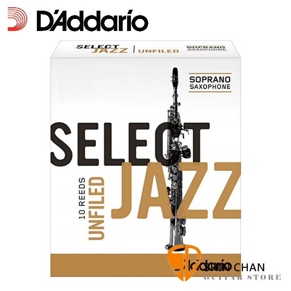 美國 Daddario Select Jazz 高音 薩克斯風竹片 3 Medium Soprano Sax (10片/盒) Unfilde Cut 美式切法【RICO】