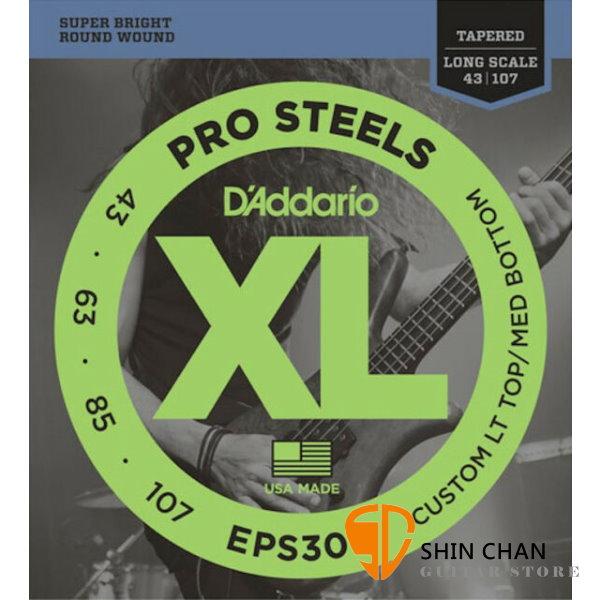 美國 DAddario EPS300 貝斯弦 Prost (43-107) 【bass弦專賣店 EPS-300】