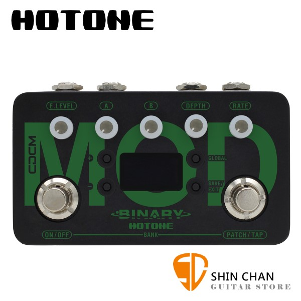 Hotone Binary MOD 調變踏板/效果器【原廠公司貨/一年保固】