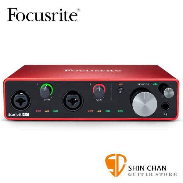 Focusrite Scarlett 4i4 新版三代 錄音介面 USB 介面(總代理/公司貨)保固二年