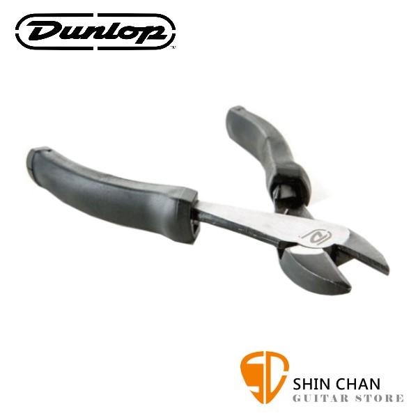 Dunlop DGT07 剪弦器尖嘴鉗 ( 吉他、貝斯、烏克麗麗專用 )