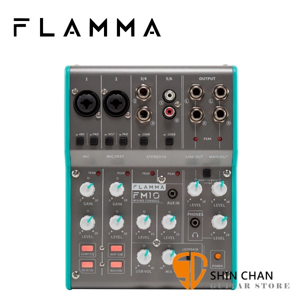 Flamma FM10 6軌USB多功能混音器【直播/錄音/FM-10/功能媲美 YAMAHA AG03 AG06】