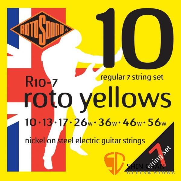 ROTOSOUND R10-7 7弦電吉他弦 (10-56)【英國製/吉他弦/R-10-7】