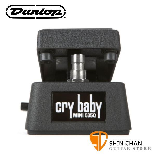 Dunlop CBM535Q  迷你哇哇效果器【Dunlop Cry Baby Mini Wah Pedal】