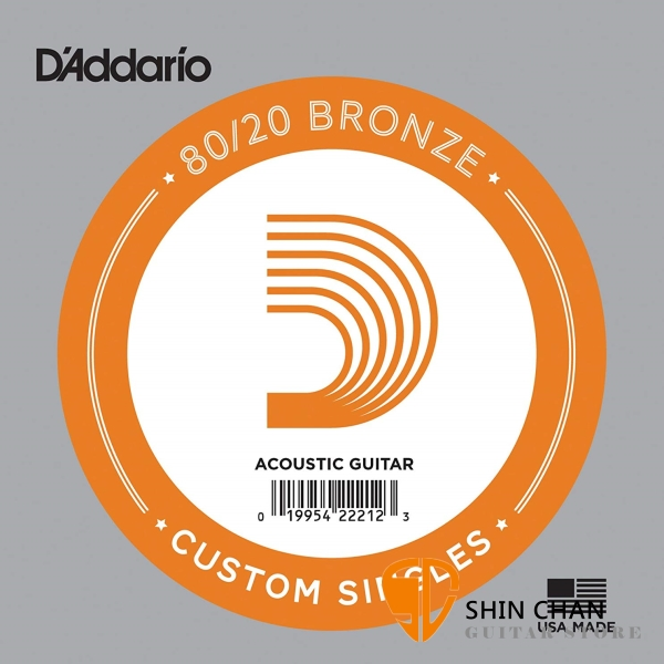Daddario BW022 單弦 黃銅民謠吉他弦 (.022) 單一弦【木吉他弦】