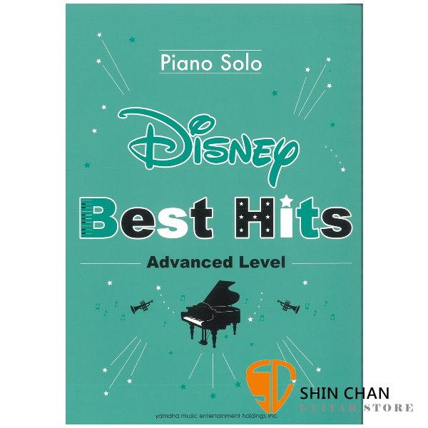迪士尼鋼琴獨奏暢銷曲進階版