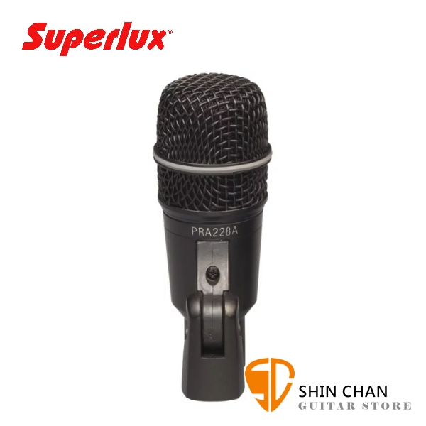 Superlux PRA228A 樂器收音專用 動圈式麥克風 超心形指向 附固定式麥克風夾【適用小鼓/中鼓/落地鼓/吉他】