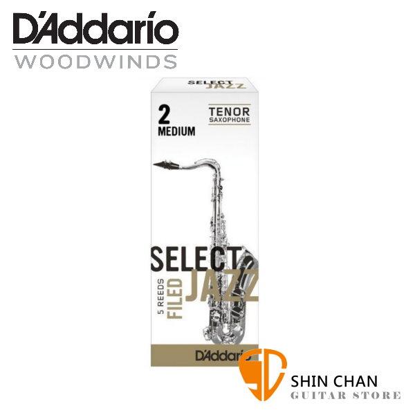 美國 RICO Select Jazz 次中音 薩克斯風竹片  2 Medium Tenor Sax (5片/盒)