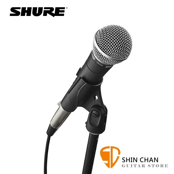 Shure SM58 動圈式麥克風(無開關) 限量套裝組【SM58+XLR麥克風線+直立式麥克風架+夾頭+攜行袋】