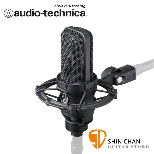 鐵三角 AT4040 電容式麥克風 AT4040 / 心型指向性 / 台灣公司貨保固 Audio-Technica