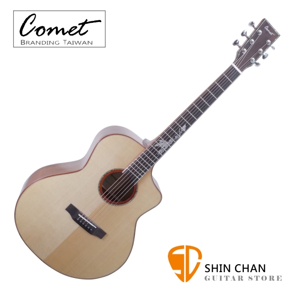 Comet C7AS 全單板切角民謠吉他 高級鑲貝 素面雕花指板 送硬盒 原廠公司貨