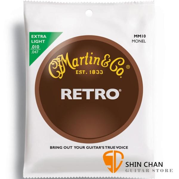 Martin MM10 RETRO 鎳銅合金 10-47 木吉他弦 / 民謠吉他弦【MM-10/馬汀弦】