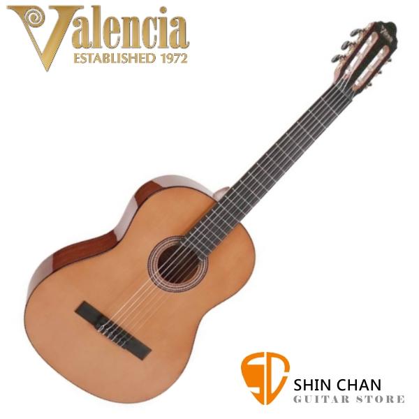 Valencia 瓦倫西亞 VC-264H 39吋 古典吉他/尼龍吉他