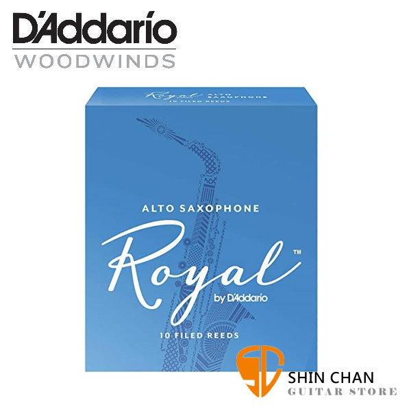 美國 RICO ROYAL 中音 薩克斯風竹片 2號 Alto Sax (10片/盒)
