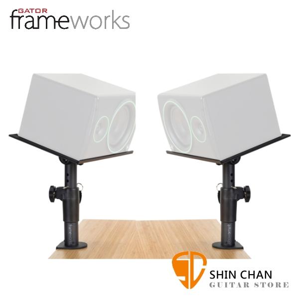 Gator Frameworks FW 監聽喇叭桌邊夾架/筆電架 一對二支