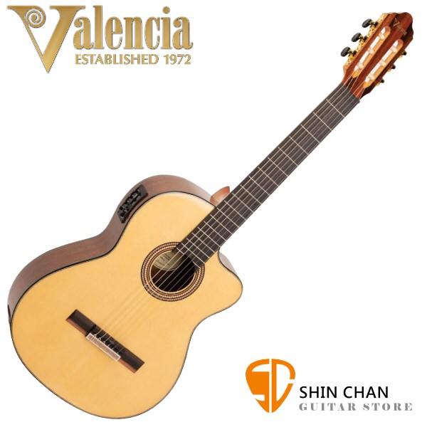 Valencia 瓦倫西亞 VC-564CE 39吋 可插電 古典吉他/尼龍吉他【另贈配件/VC564CE】