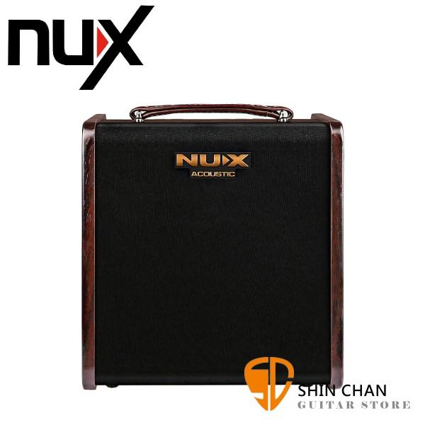 NUX StagemanII AC-80 80瓦 木吉他音箱【內建鋰電池可充電/支援藍牙音頻/原廠公司貨保固/AC80】