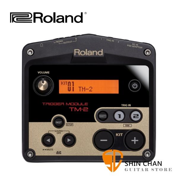 Roland 樂蘭 TM-2 鼓拾音音源機 Trigger Module 支援Roland的多款打擊板與拾音器 原廠公司貨一年保固【TM2】
