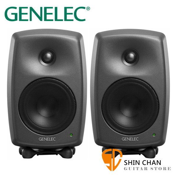 Genelec 8030C 主動式監聽喇叭 / 一對二顆 台灣公司貨 芬蘭製造 5吋單體 錄音室專業監聽 五年保固 GENELEC 8030