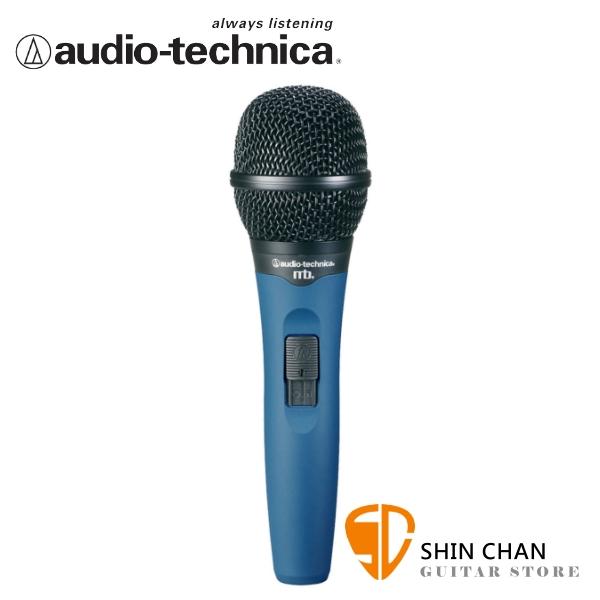 鐵三角麥克風 audio-technica 鐵三角 MB3K/C 動圈麥克風 心型指向性動圈(附XLR麥克風線4.5公尺,麥克風夾頭,攜存袋)MB 3K