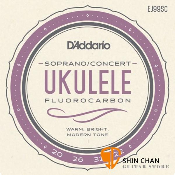 美國 DAddario EJ99SC 21/23吋烏克麗麗弦 碳纖維 Soprano / Concert 【Ukulele/FLUOROCARBON】