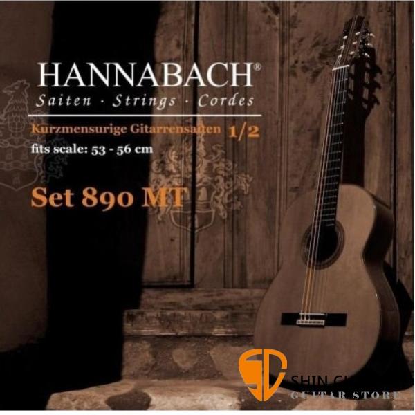 HANNABACH 890MT12 34吋(1/2)古典吉他弦 Size Scale:53-56 Cm【古典弦專賣店/尼龍弦】