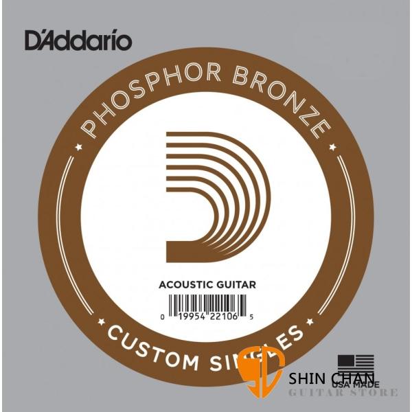 Daddario PB023 單弦 磷青銅民謠吉他弦 (.023) 單一弦【木吉他弦】