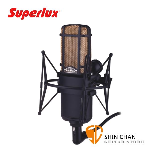 Superlux R102 MKII 經典絲帶 電容式麥克風 8字形指向【附鋁箱/避震架/麥克風線】