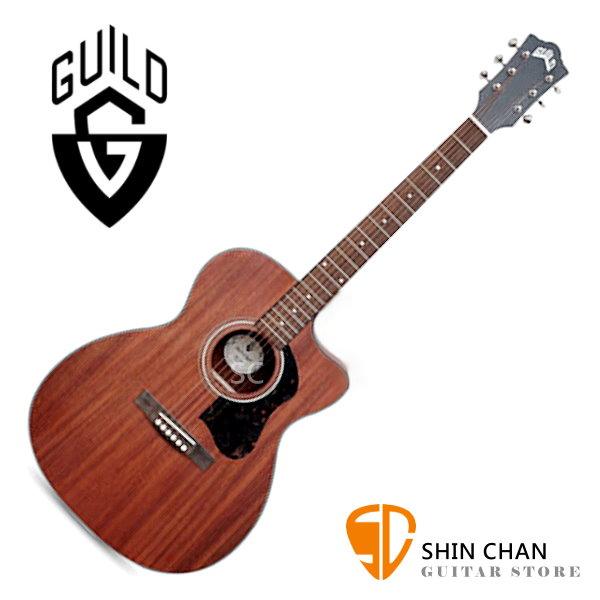 Guild 美國吉他品牌 Guild OM-320C 桃花心木面單板 / 桃花心木側背板 切角 附 Guild 吉他厚袋 台灣公司貨 OM320C