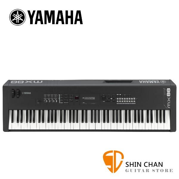 Yamaha MX88 88鍵合成器鍵盤【MX-88/半配重鍵盤/Synthesizer/原廠公司貨保固】