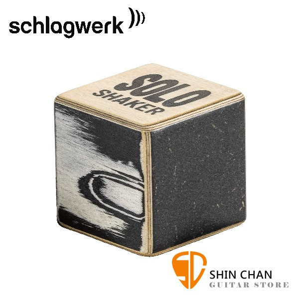 德國品牌 Schlagwerk SK20 沙鈴 【SK-20/Solo Shaker】