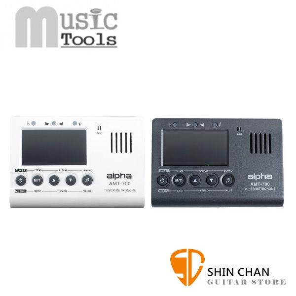 alpha AMT-700 三合一調音節拍器+贈夾式調音夾(木吉他/電吉他/貝斯/烏克麗麗/各種樂器皆適用) AMT700