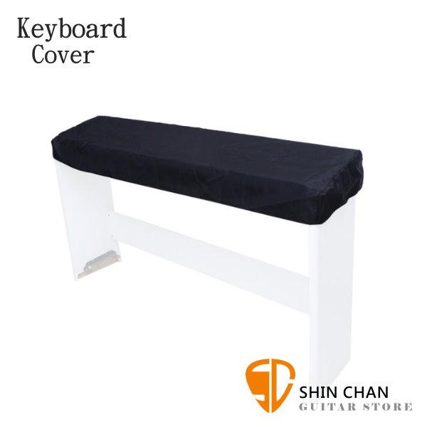 88鍵標準型電鋼琴專用防塵套電鋼琴琴罩(加大款)