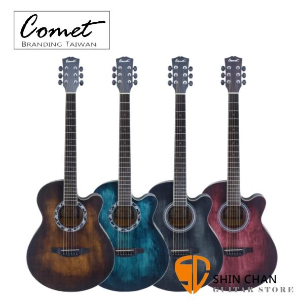 Comet C-465 切角民謠吉他 附贈Pickx2、移調夾、背帶、吉他袋【木吉他/自彈自唱必備/C465】