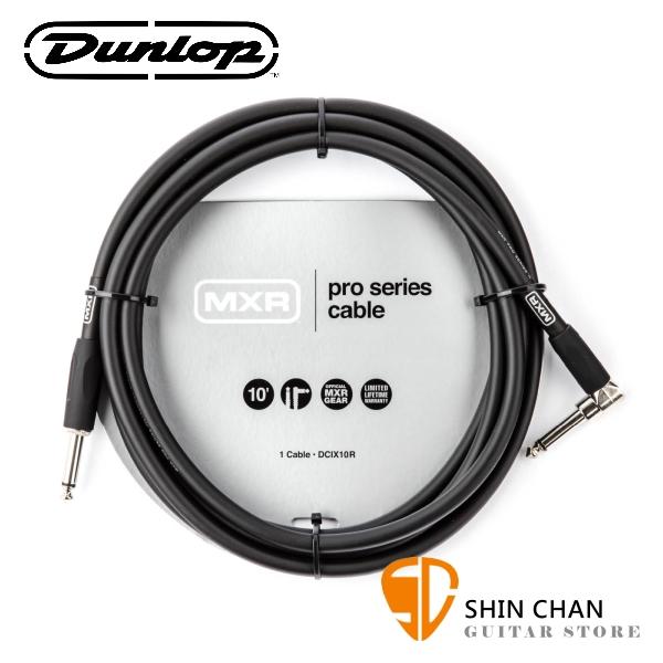 Dunlop MXR DCIX10R 10呎 一直頭一L頭 樂器用 導線 3公尺【吉他/貝斯/電子琴/6.3mm 電子樂器/皆適用】
