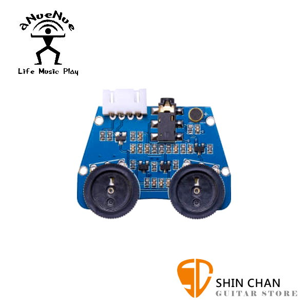 aNueNue Air Blue 吉他拾音器 / 主動式雙系統拾音器 內建麥克風 台灣公司貨