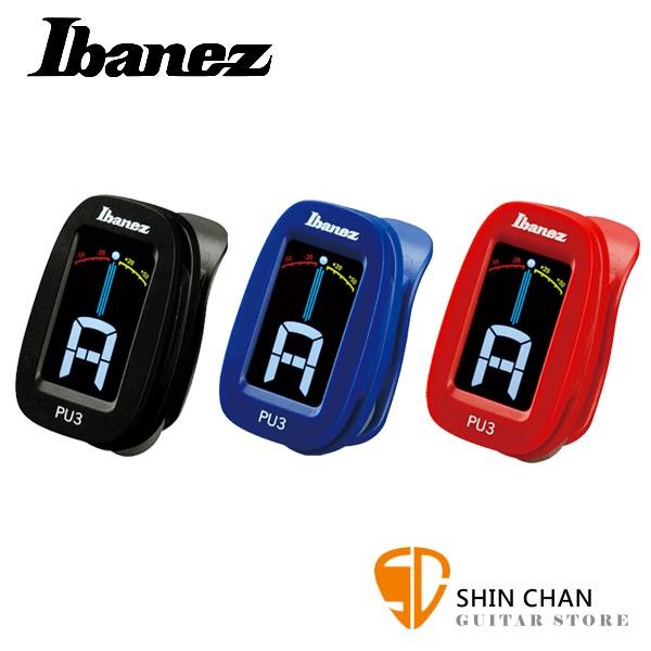 Ibanez PU-3 夾式調音器【各式弦樂器皆適用/PU3】
